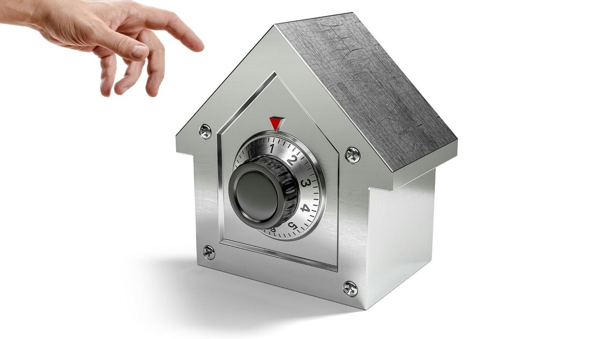 Caméra de surveillance IP, l idéal pour veiller sur votre domicile ... b02e0c2312d2